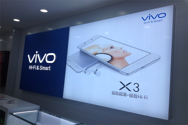 VIVO store's LED lightbox—Using 2835 LED module