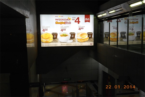 KFC Lighting box project in subway