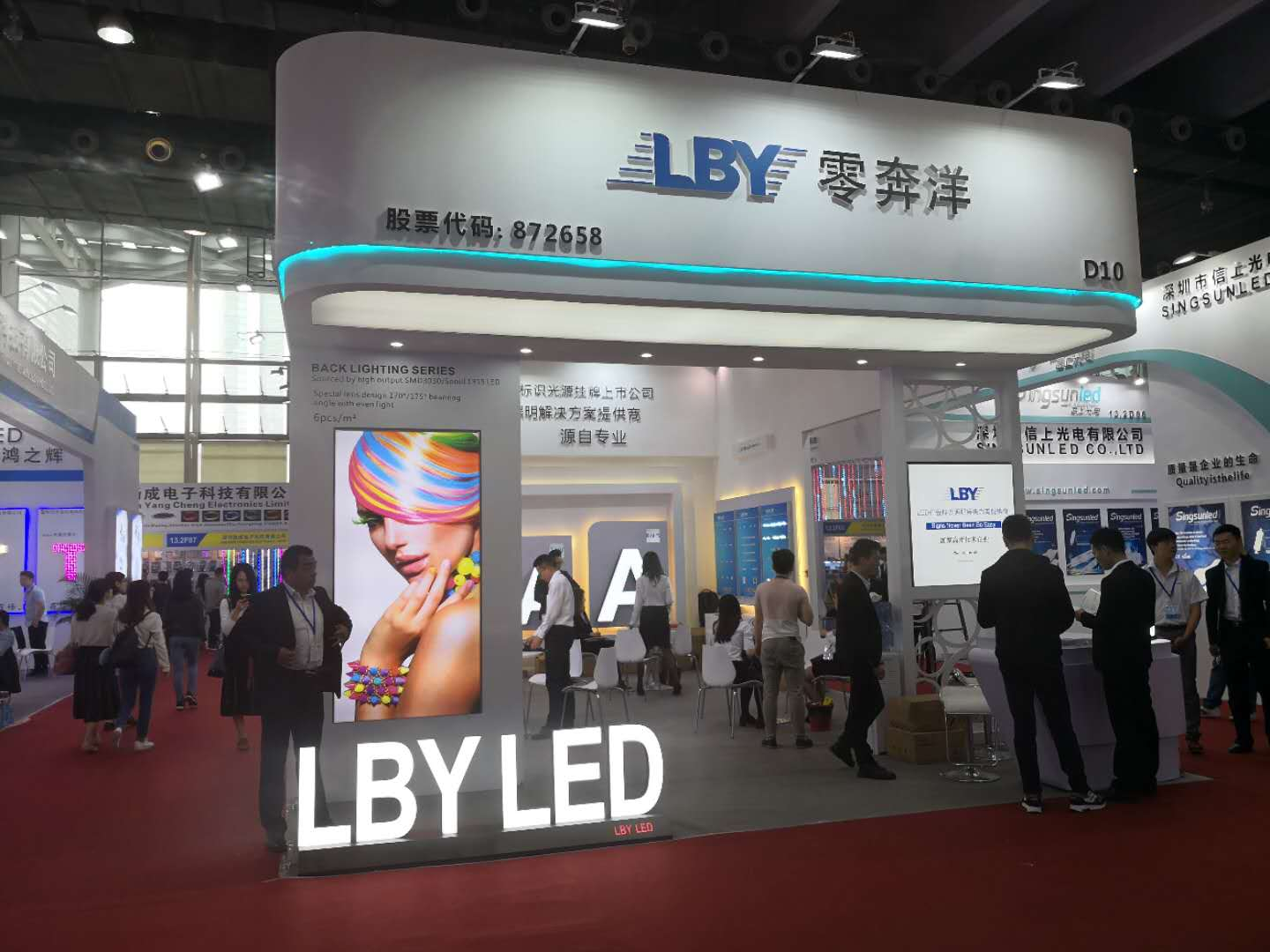 Led Module High Output, China Advertising Fair