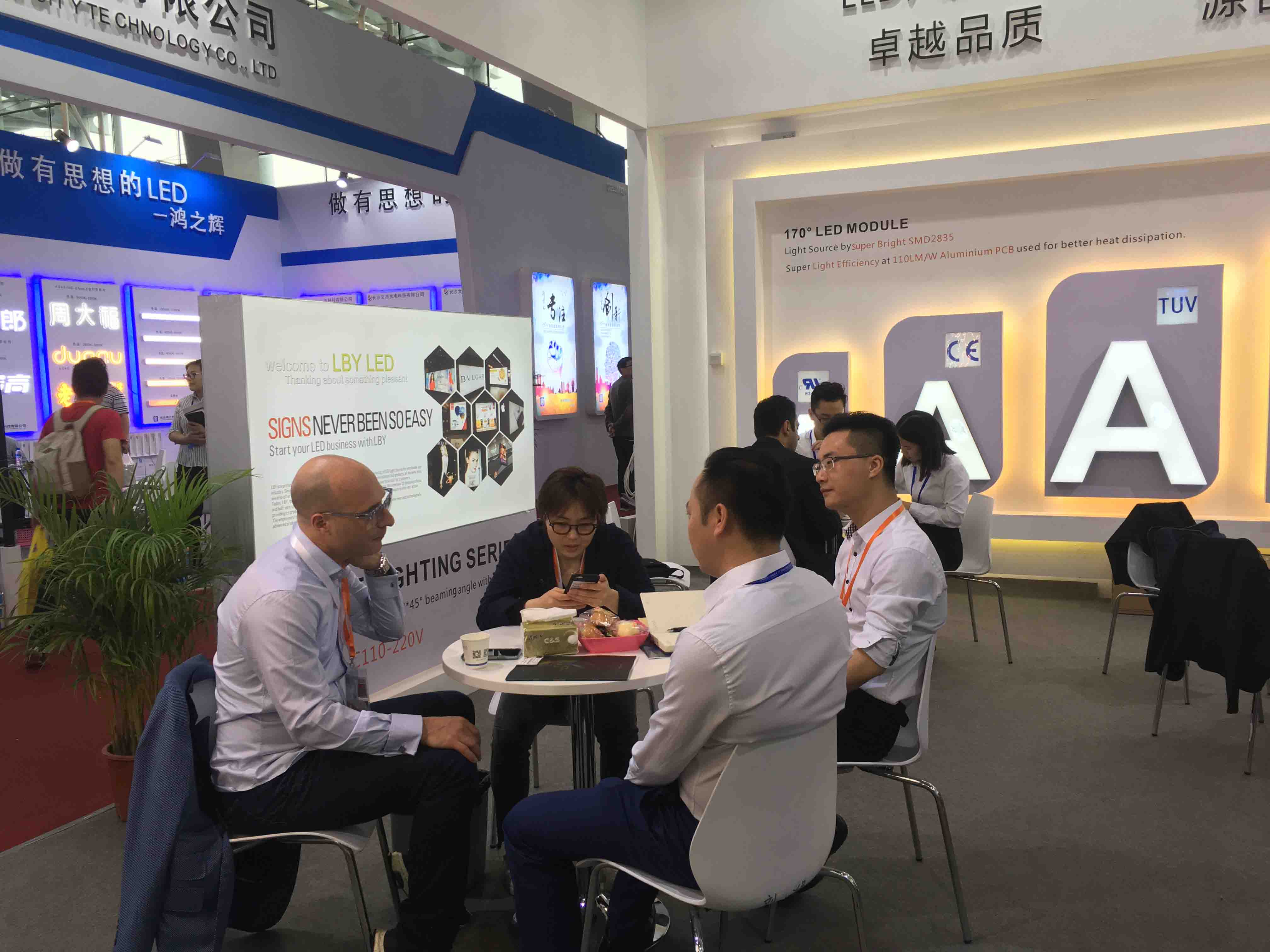 2018 LBY LED Guangzhou International Signs & LED Exhibtion